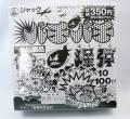 パチパチ爆弾(100付+おまけ)金券当たり菓子 夏季休売