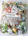 和風テンアソートキャンディー(約200粒入)【業務用 キャンディ 飴 大袋入り 1袋】