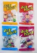 よい子わるい子キャンディー(40袋入り) 駄菓子