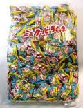 クッピーラムネミニ(業務用1kg入り)約360個入【業務用 キャンディ 飴 徳用大袋入り 卸し問屋価格】