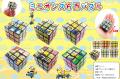 ミニオンズ6面パズル (ばら売り5個〜)