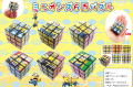 ミニオンズ6面パズル (25個〜)
