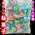 テトラもちあめミックス(500g)