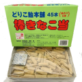 new きなこ棒当 45本(当たり5本)