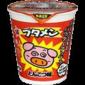 ブタメン(30個入)