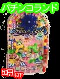 パチンコランド 39円~