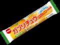 ガブリチュウ 有田みかん味(20本入り)