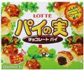 パイの実(10個入)/ロッテ