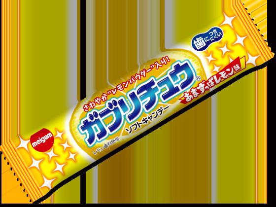ガブリチュウ あまずっぱレモン味(20本入り)