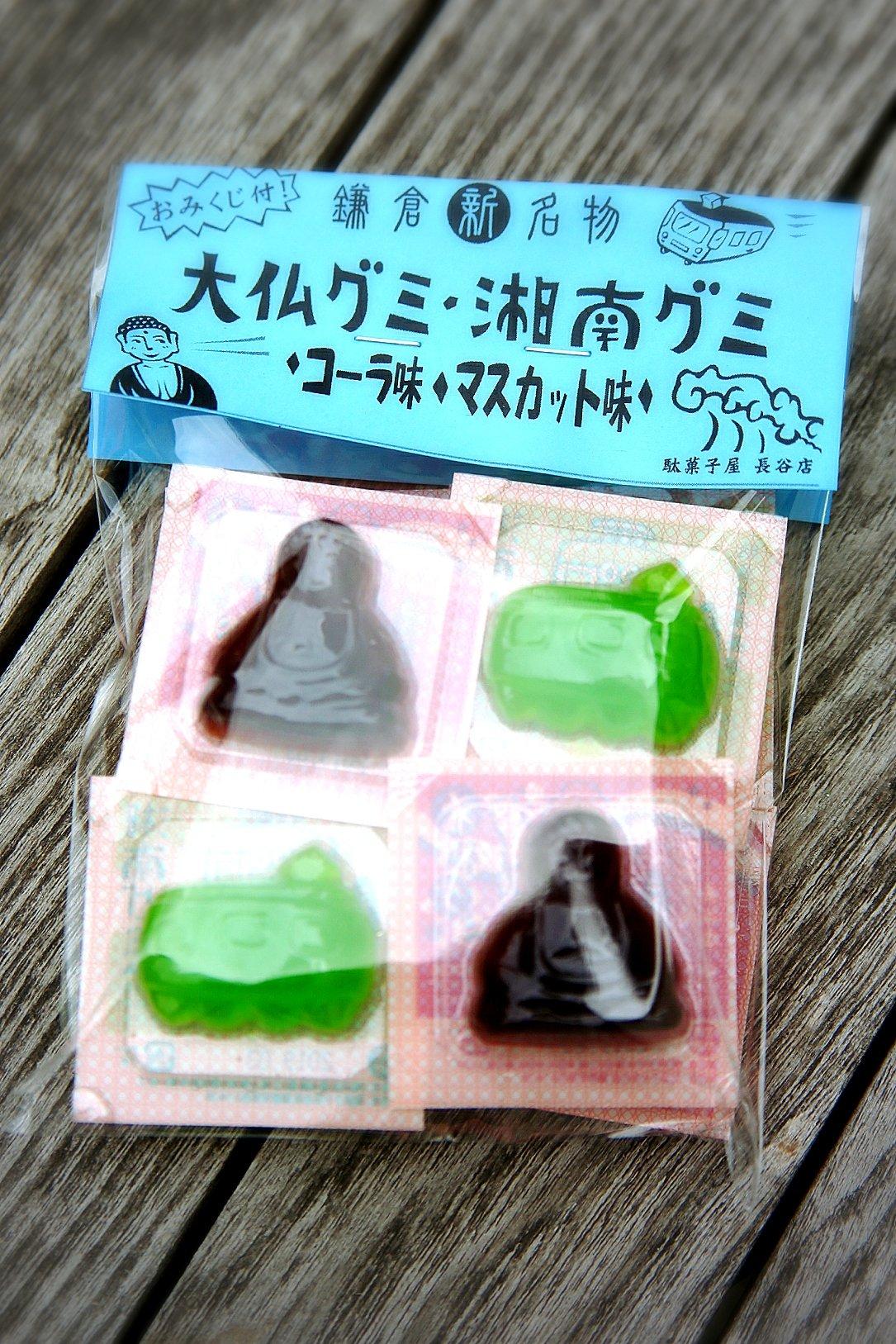 大仏グミ、湘南グミ・コーラ味、マスカット味
