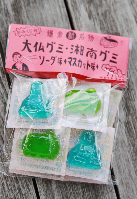 大仏グミ、湘南グミ・ソーダ味、マスカット味