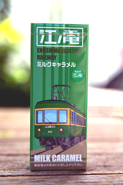 江ノ電キャラメル
