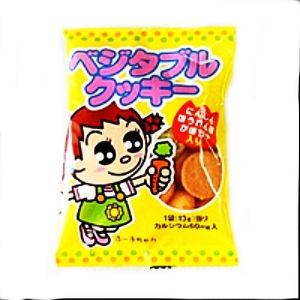 【25円 ベジタブルクッキー 30袋入】 飴菓子 菓子卸し問屋