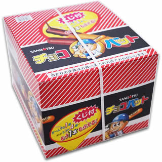 【菓子・駄菓子卸問屋 佐塚商店通販】 】 チョコバット  60本入り