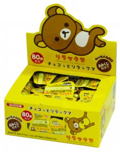 リラックマチョコ 80付のかわいらしいチョコレートです
