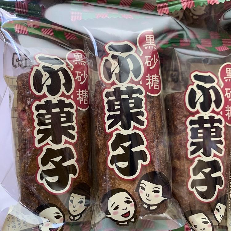 黒糖ふ菓子はご年配者から小さなお子様まで安心して食べていただけます