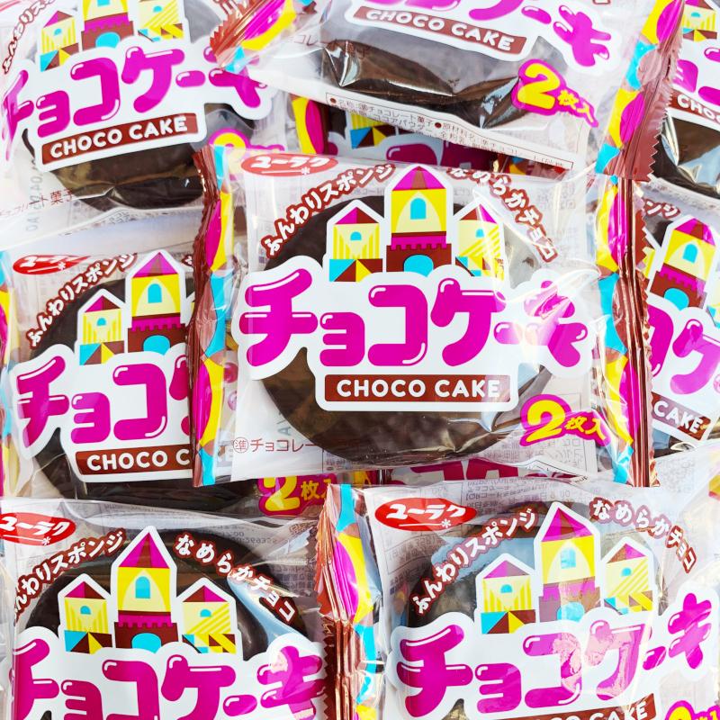 チョコケーキ 12個入