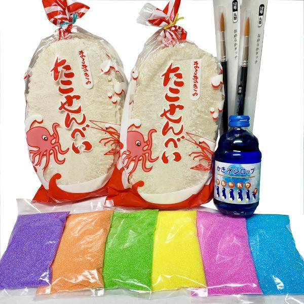 。色砂糖はとても細かでたこせんに付きやすい。介護施設・学童保育・お友達と・・簡単に縁日が楽しめます
