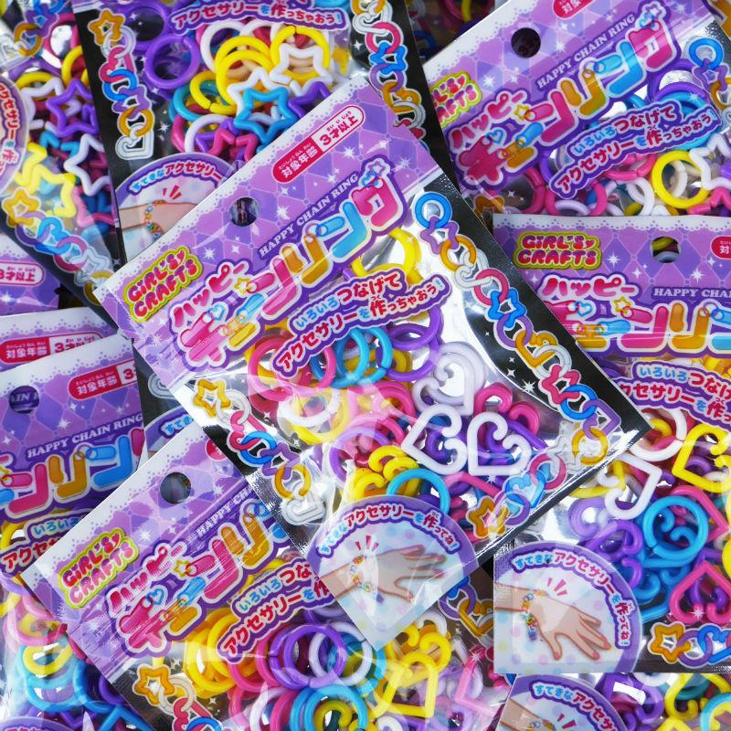 おもちゃのハッピーチェーンリングはつなげて飾れる、パステルカラーのリングです。