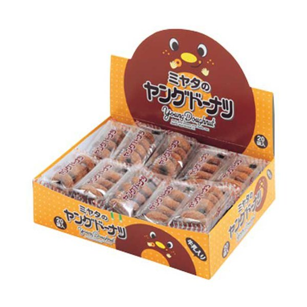ヤングドーナツ 20入 お子様のお口にも丁度いいかわいいドーナツ