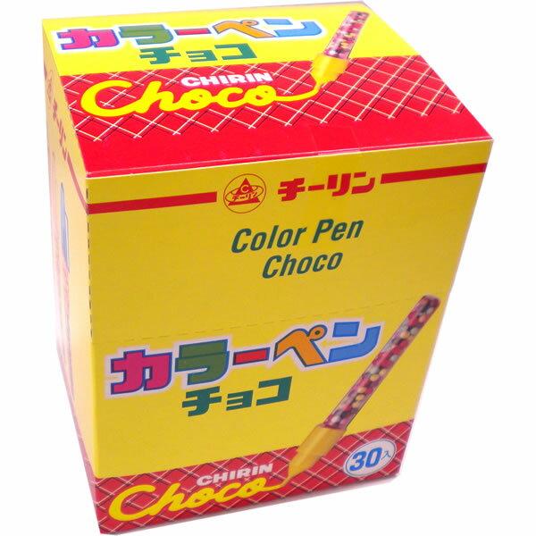 ペン先が赤・青・黄の色鉛筆になっているすぐれもの
