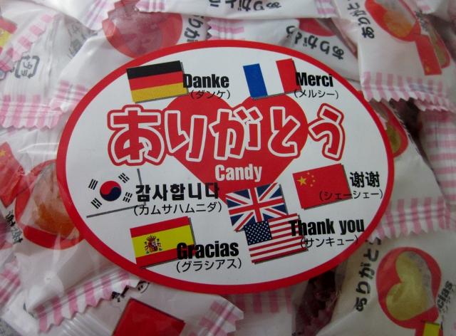 ありがとうキャンディ 1kgはお店屋さんにお薦めいたします レジ前置きやつかみ取りなどに最適 大量ご利用 即日発送可