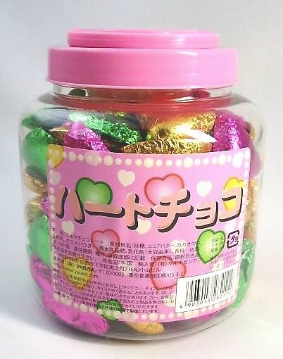 バレンタインに♪ ハートチョコ  円×100個入り 駄菓子 【業務用駄菓子】