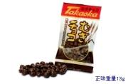 【玩具 ・駄菓子卸問屋 佐塚商店通販】 タカオカ むぎチョコ 20入