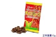 【玩具 ・駄菓子卸問屋 佐塚商店通販】 タカオカ チョコフレーク 20入