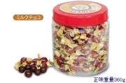 【玩具 ・駄菓子卸問屋 佐塚商店通販】マルルンチョコ   200個入