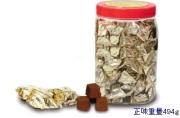 【玩具 ・駄菓子卸問屋 佐塚商店通販】 タカオカ ショコラ生チョコ仕立て