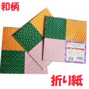 和柄 折り紙 20枚+3枚