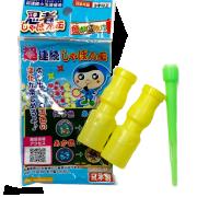 超 連続 シャボン玉(1袋2本入) 単品~