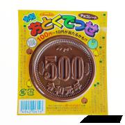 おとくでっせチョコレート【令和最新版チョコ】 50個+10個入