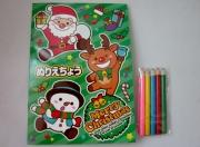 クリスマス文具 塗り絵セット 5個~