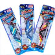 簡単に組み立て!それゆけグライダーは作って遊べるおもちゃです。胴体・主翼・尾翼・重りと4種類の組み合わせで完成