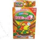 【激安 通販】 コロコロ おはしの達人 おもちゃ・駄菓子問屋佐塚商店
