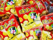 味チーズは大和製菓の商品です。軽いスナックです