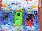 ゲーム当り50円