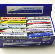 1箱に10種類ほどの電車が入ってます。特急電車を集めよう
