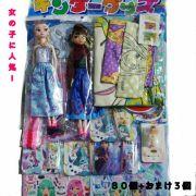 クジ引き/50円アナ雪フローズン人形当て  80個付+おまけ