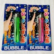 試験管みたいなボトルもおしゃれです。ふたと吹き棒が一体となっているので便利です。佐塚商店が格安通販致します