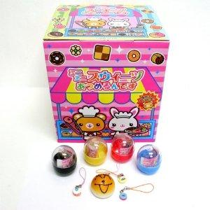 くじ引き・おもちゃ景品の通販/【ミニミニスウィーツあつめるんです】(60個入り) カプセル引き