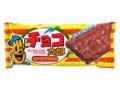 チョコ太郎 20円 パフとチョコレートとピーナッツのコラボ 1箱30個入り 配布やお菓子袋詰め,もちろんおやつにもおススメ 人気のチョコ