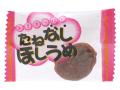 通販/【(たねなしほしうめ】種なし干し梅)  50個 駄菓子 【業務用駄菓子】