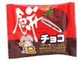 【通販】 40円 餅チョコ 20個入