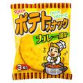 ポテトスナック カレー風味 20袋