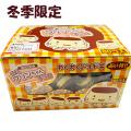 期間限定 ミニプリンちゃんチョコ プリンはどなたにも好まれている味 お菓子まきやつかみ取りなどに最適です。