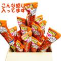 リスカ 日本一長いチョコ 中のパフはサクサクしてて軽ーいチョコです