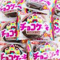 UFOの形のチョコケーキ 大人も子供も一度は食べた事のある人気のチョコケーキを プレゼントやイベントでの配布にもご利用ください。